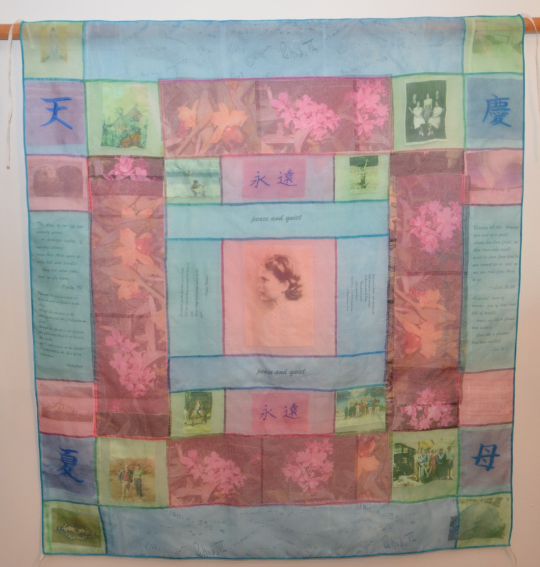 quilt about Ma cropped